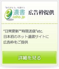 自社運営サイト